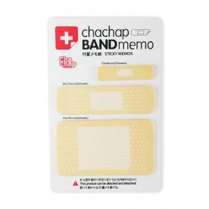 Bloco de Notas Adesivas para lembretes Band-aid - bege
