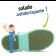 Babuche Profissional Soft Works Estampado Com Palmilha - Área da Saúde - Verde Medicina